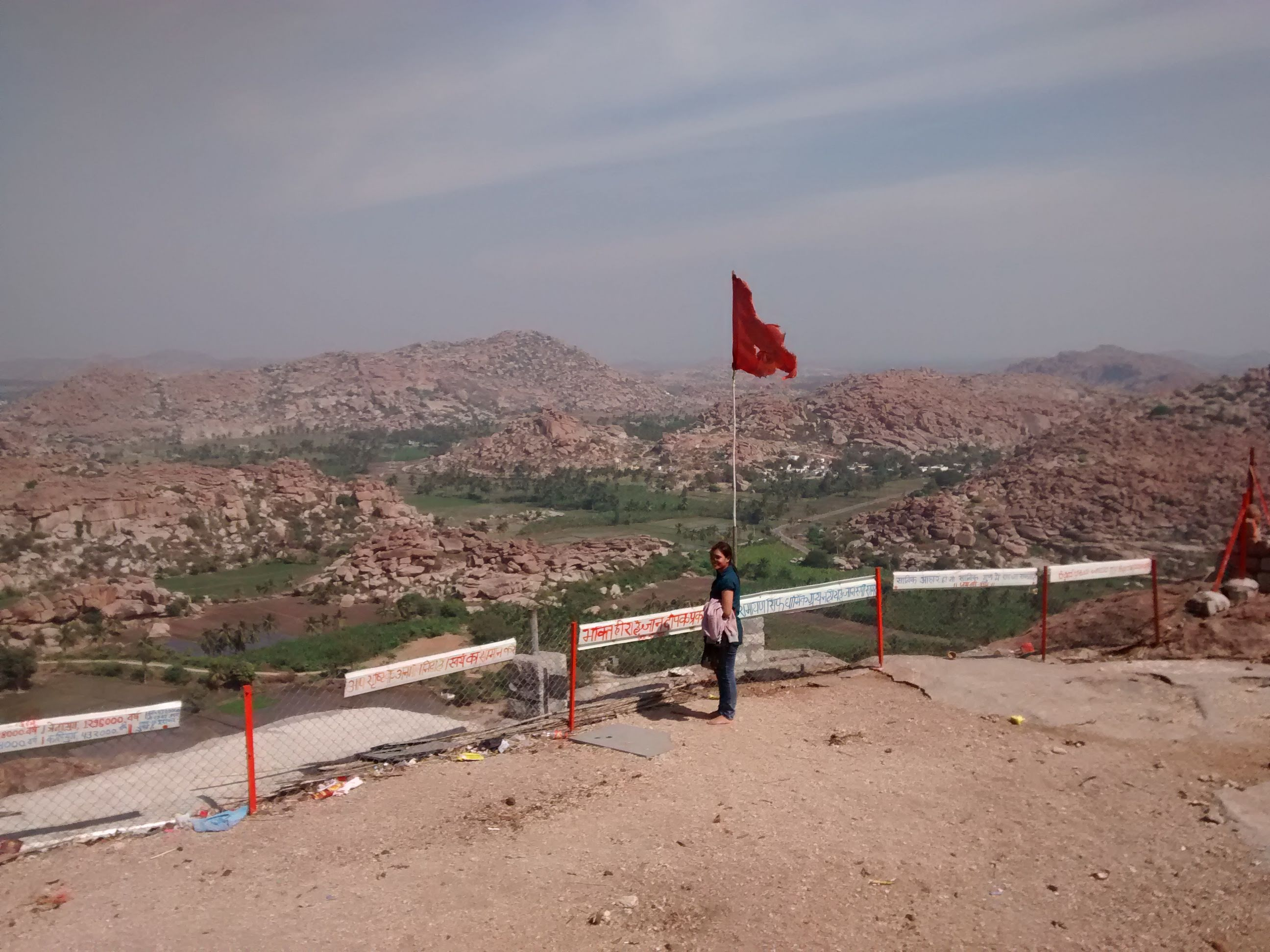 Panoramic view of Anegundi Anjaneya Gumpha, Kishkindha